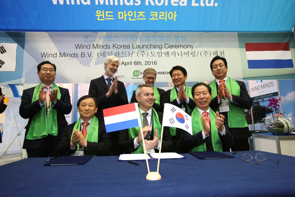 Lancering Wind Minds Korea
