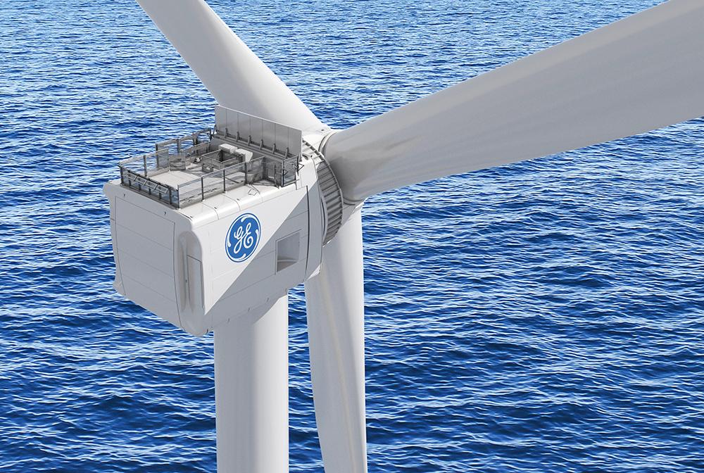 GE's Haliade-X 12 MW wordt in Rotterdam gebouwd
